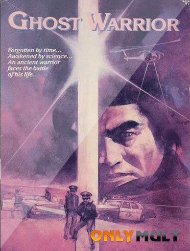 Poster Воин призрак