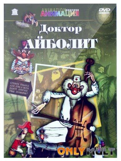 Poster Доктор Айболит