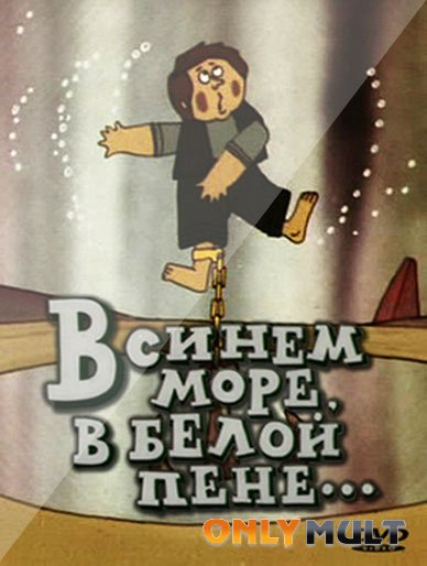 Poster � ����� ���� � ����� ����