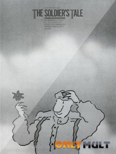 Poster История солдата