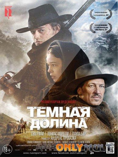 Poster Тёмная долина