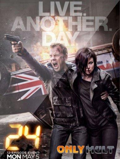 Poster 24 часа: Проживи еще один день