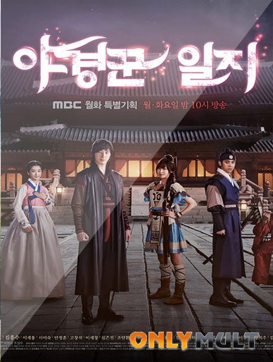 Poster ������ ������ (2014)