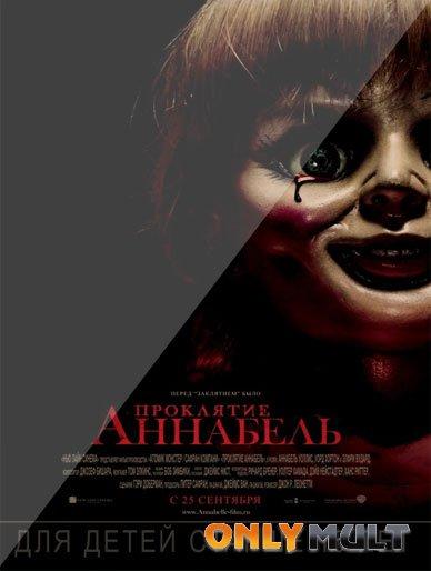 Poster Проклятие Аннабель