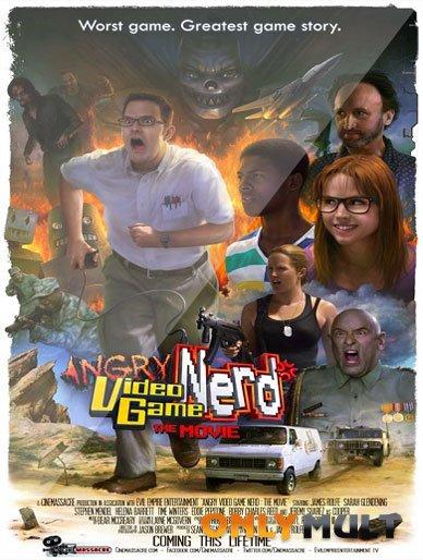 Poster Злостный видеоигровой задрот: Кино