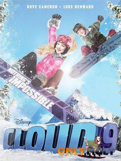 Poster Облако 9