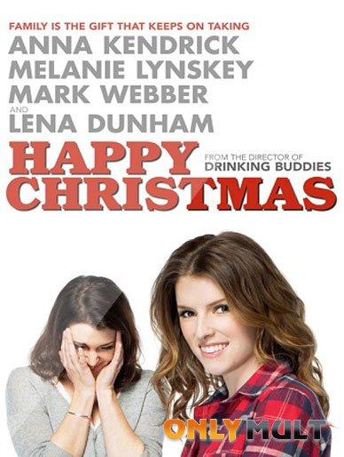Poster Счастливого Рождества (2014)