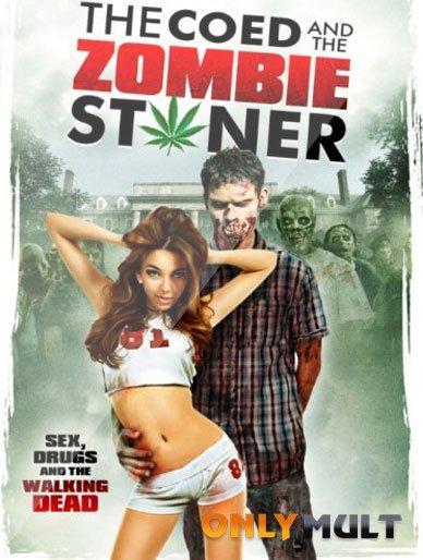 Poster Студентка и зомбяк-укурыш