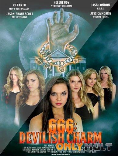 Poster 666 Дьявольское очарование