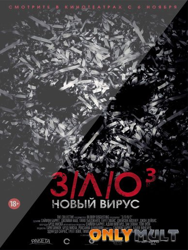 Poster ���: ����� �����