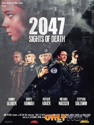Poster 2047 Угроза смерти