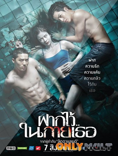 Poster ������ [2014]