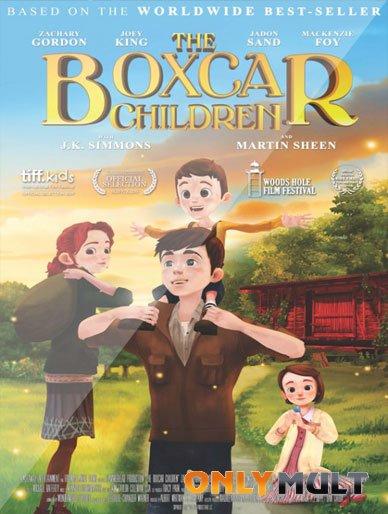 Poster Дети из товарного вагона