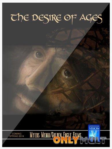 Poster Иисус Мечта веков