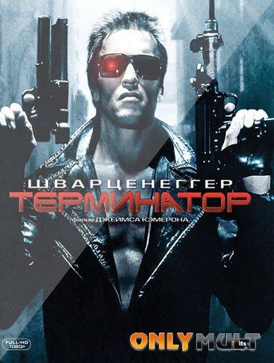 Poster Терминатор 1