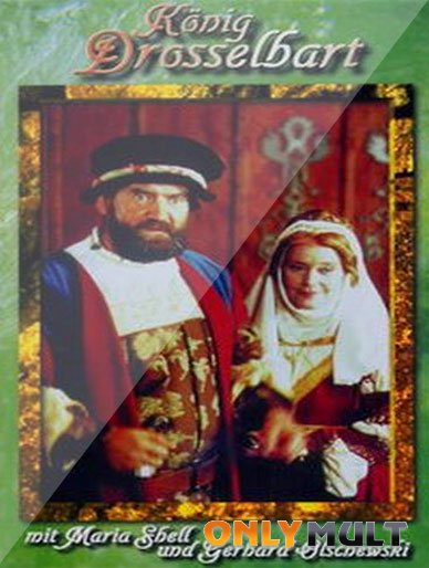 Poster Король Дроздовик