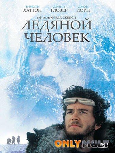 Poster Ледяной человек