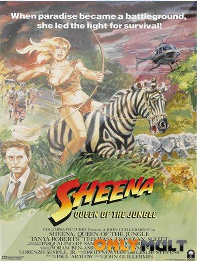Poster Шина королева джунглей
