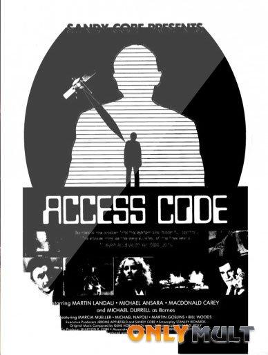 Poster Код доступа