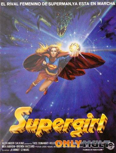 Poster Супергёрл