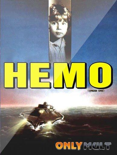 Poster Немо