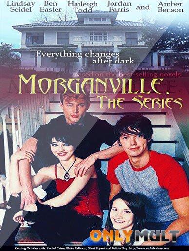 Poster Вампиры Морганвилля