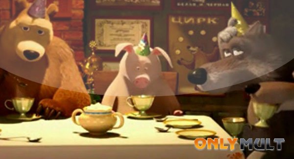 Второй скриншот Маша и Медведь [44 серия]