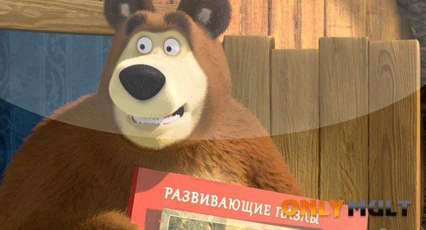Третий скриншот Маша и Медведь (45 серия)