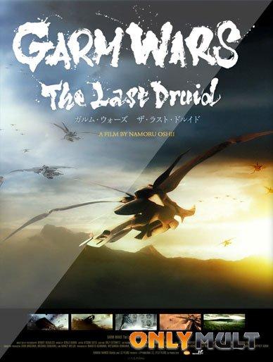 Poster Последний друид: Войны гармов