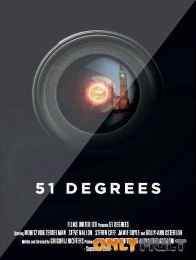 Poster 51 градус (2015)