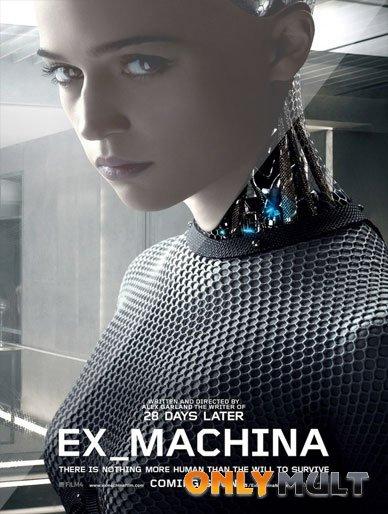 Poster Из машины (2015)