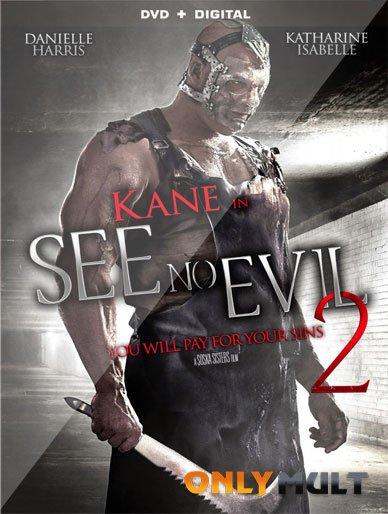 Poster Не вижу зла 2