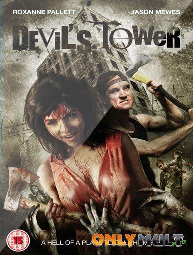 Poster Башня Дьявола