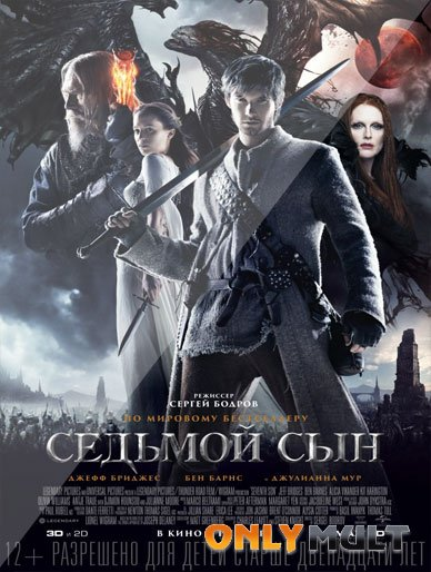 Poster ������� ���