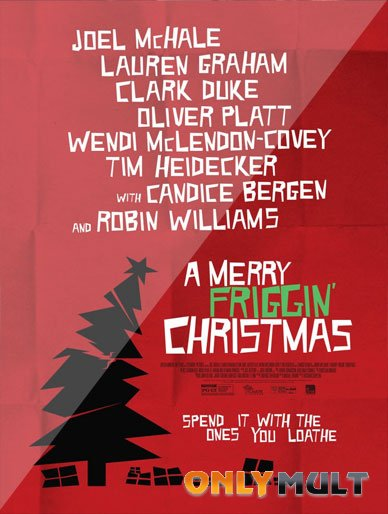 Poster Это, блин, рождественское чудо