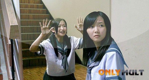 Первый скриншот Школа: Проклятие духа
