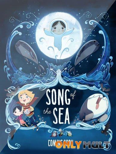 Poster Песнь моря (2014)