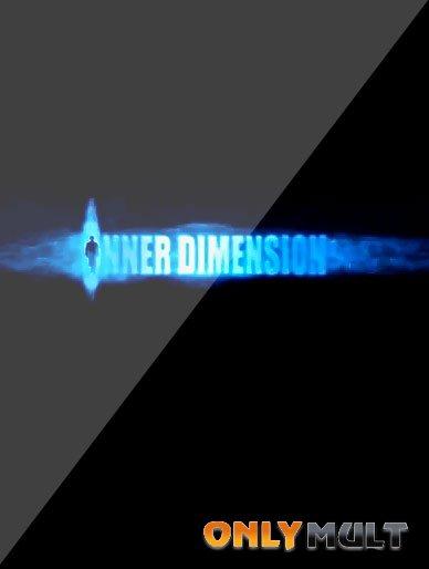 Poster Внутреннее измерение