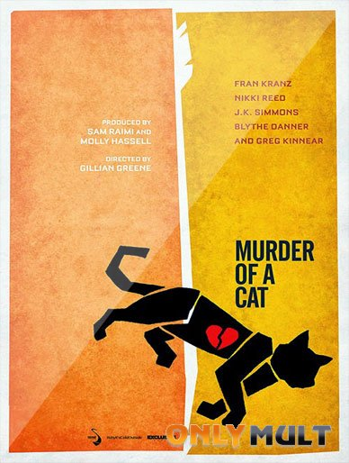 Poster Убийство кота