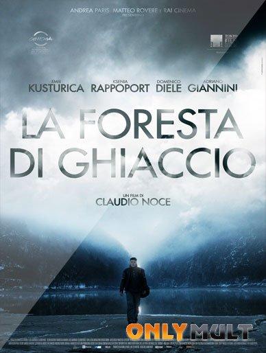 Poster Ледяной лес