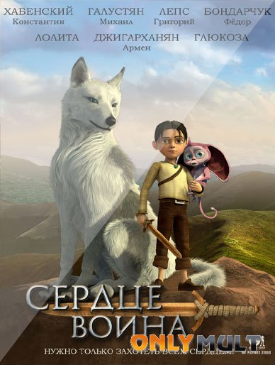 Poster Савва: Сердце воина