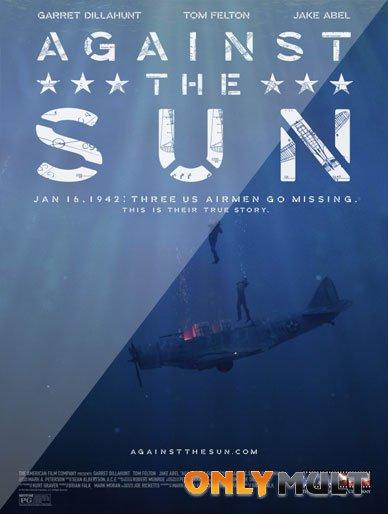 Poster Против солнца