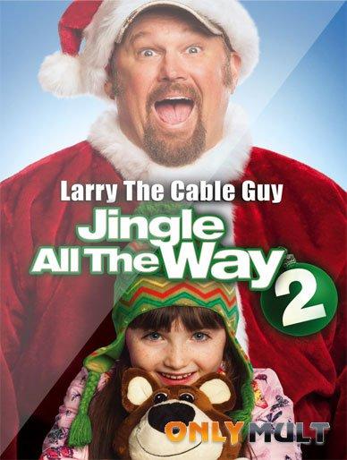 Poster Подарок на Рождество 2