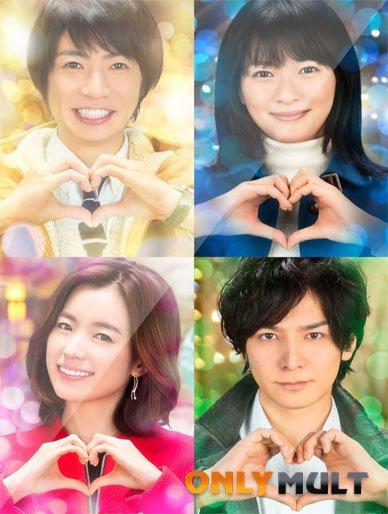 Poster Любовь и магия чудесного Дэбикуро-куна