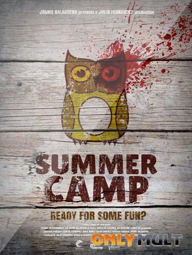 Poster Летний лагерь (2014)