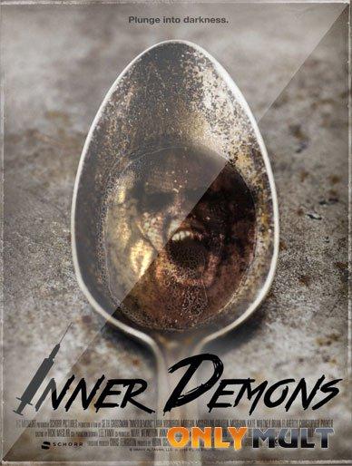 Poster Внутренние демоны