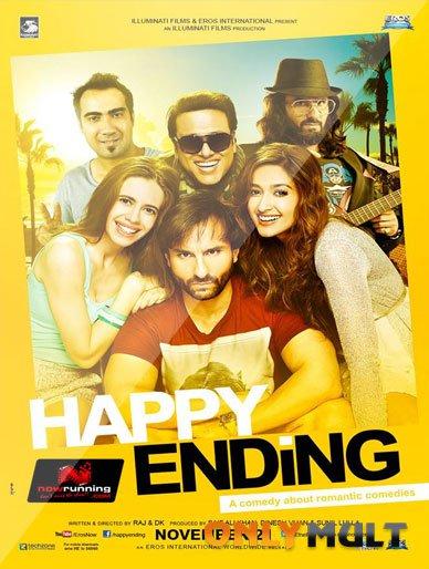 Poster Счастливый финал (2014)