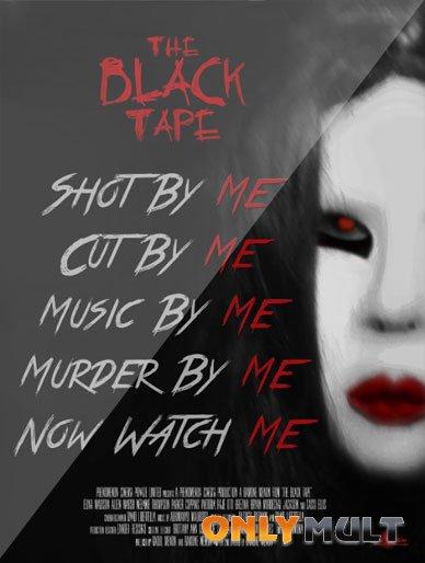 Poster Черная лента (2014)