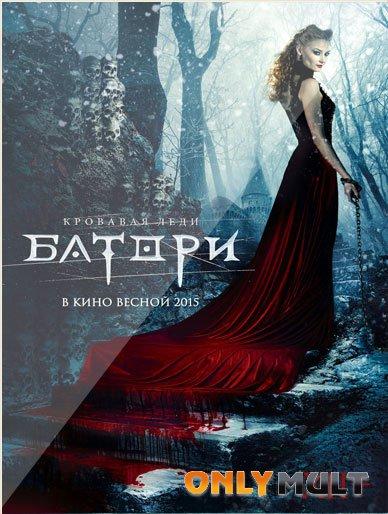 Poster Кровавая леди Батори