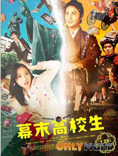 Poster Гостьи из будущего (2014)